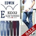 42%OFF セール SALE EDWIN エドウィン E-STANDARD スリムテーパード ストレッチデニム ジーンズ 日本製 メンズ 送料無料 ED32-SALE 【楽ギフ_包装】