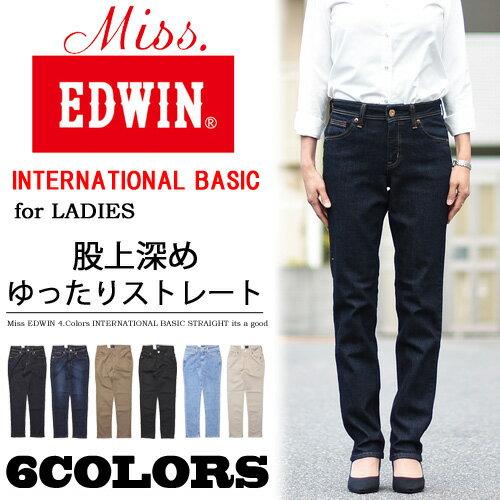 Miss EDWIN エドウィン レディース インターナショナルベーシック 股上深め ゆったりストレート 日本製 送料無料 ME424 【楽ギフ_包装】