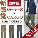 【50%OFF・SALE・セール】 EDWIN エドウィン ジャージーズ スリムテーパード デザインカーゴパンツ スゴーイらく。ラクしてカッコイイ、ヤメラレナイはき心地♪ メンズ エドウイン EDWI