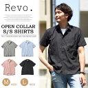 Revo レボ シルクタッチ ルーズシルエット オープンカラーシャツ 開襟シャツ 半袖シャツ トップス 羽織り メンズ TH-2…