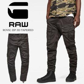 G-STAR RAW ジースターロウ カーゴパンツ テーパードパンツ Rovic Zip 3D Tapered 送料無料 D02190-5126-976 RAVEN 【楽ギフ_包装】
