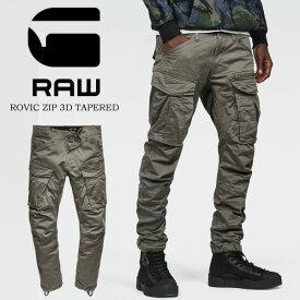 G-STAR RAW ジースターロウ カーゴパンツ テーパードパンツ Rovic Zip 3D Tapered 送料無料 D02190-5126-1260 GS GREY 【楽ギフ_包装】