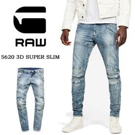 G-STAR RAW ジースターロウ 5620 3D スーパースリム スキニー ジーンズ ELWOOD 3D Super Slim Jeans ストレッチダメージ加工 51026-8969-9114送料無料【楽ギフ_包装】