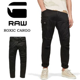 G-STAR RAW ジースターロウ ROXIC CARGO カーゴパンツ テーパード メンズ 送料無料 D14515-4893-6484 DK BLACK ブラック 黒