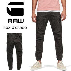G-STAR RAW ジースターロウ ROXIC CARGO カーゴパンツ テーパード メンズ 送料無料 D14515-4893-976 RAVEN チャコール ブラック