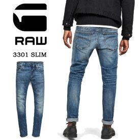 G-STAR RAW ジースターロウ 3301 SLIM ジーンズ デニム スリム パンツ ストレッチ メンズ 送料無料 51001-8968-2965
