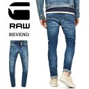 G-STAR RAW ジースターロウ Revend Skinny Jeans ジーンズ デニム スリム スキニー パンツ ストレッチ メンズ 送料無料 51010-8968-6028