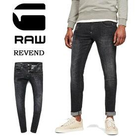 G-STAR RAW ジースターロウ Revend Skinny Jeans ジーンズ デニム スリム スキニー パンツ ストレッチ メンズ 送料無料 51010-A634-A592 ブラックユーズド