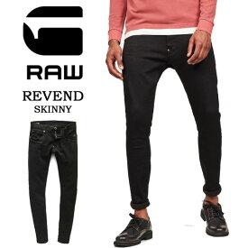 G-STAR RAW ジースターロウ Revend Skinny Jeans ジーンズ デニム スリム スキニー パンツ ストレッチ メンズ 送料無料 51010-B964-A810 ブラック