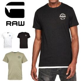 G-STAR RAW ジースターロウ ロゴプリント 半袖Tシャツ Originals Logo T-ShirtプリントTシャツ ロゴTシャツ D16377-336