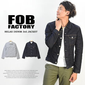 FOB Factory エフオービーファクトリー リラックスデニム 3rd ジャケット サードGジャン 日本製 国産 RELAX DENIM 3RD JK F2288 送料無料