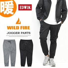 10%OFF セール SALE EDWIN エドウィン WILD FIRE スウェット リブパンツ 秋冬用 防風 メンズ スウェットパンツ 暖かい 送料無料 ET5639