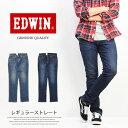 EDWIN エドウィン メンズ レギュラーストレート ストレッチデニム ジーンズ デニム パンツ シンプル 送料無料 E1993