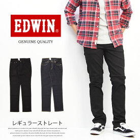 EDWIN エドウィン メンズ レギュラーストレート ストレッチデニム ジーンズ デニム パンツ シンプル E1993