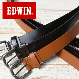 EDWIN エドウィン 30mm幅 ギャリソン レザーベルト メンズ 本革 カジュアルベルト シンプル カット可 0110934 【楽ギフ_包装】