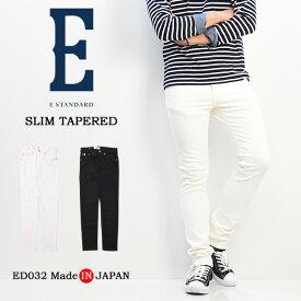 EDWIN エドウィン E-STANDARD スリムテーパード ストレッチ素材 カラーパンツ 日本製 パンツ メンズ 定番 送料無料 ED032
