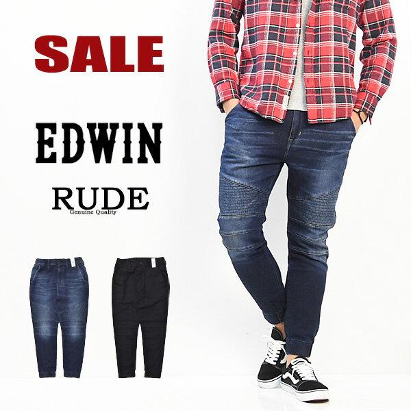 47%OFF SALE セール EDWIN エドウィン RUDE バイカーデザイン ジョガーパンツ カットデニム メンズ ライダース モトクロス ルード バイカーパンツ イージーパンツ KRU33