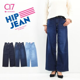 C-17 HIP JEAN レディース ワイドバギー ジーンズ ストレッチデニム 送料無料 CP244 【楽ギフ_包装】