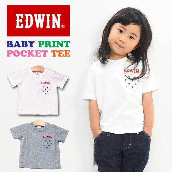 EDWIN エドウィン キッズ ベビー 胸ポケット プリント 半袖 Tシャツ 80cm 90cm 100cm カットソー 半T ポケT ポケットTシャツ 男の子 女の子 トドラーサイズ ETK008