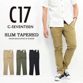 C17 メンズ スリムテーパード トラウザーズ ストレッチ カラーパンツ チノパンツ C-SEVENTEEN シーセブンティーン 送料無料 CX432