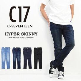 C17 メンズ ハイパースキニー ストレッチ デニム ジーンズ C-SEVENTEEN シーセブンティーン スリム 送料無料 CX006