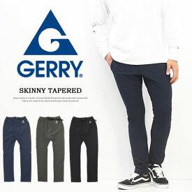GERRY ジェリー 2WAYストレッチ クライミング スキニーパンツ クライミングパンツ スキニーテーパード アウトドア メンズ ナイロンパンツ パンツ 7552