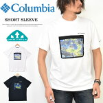Columbiaコロンビアザイオンリバーメッシュポケット半袖Tシャツメンズキャンプアウトドア半袖Tシャツ送料無料PM1887