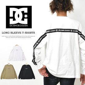 DC SHOES ディーシーシューズ ラインテープロゴ 長袖 Tシャツ ロンT メンズ レディース ユニセックス ビッグTシャツ ビッグシルエット ロゴTシャツ 長T 長袖Tシャツ 送料無料 5425J032