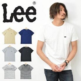 Lee リー 胸ポケット 半袖 Tシャツ クルーネック 無地 ボーダー メンズ レディース ユニセックス ポケットTシャツ ポケT 胸ポケ ロゴTシャツ 半袖Tシャツ LT2858