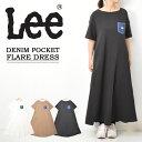 Lee リー レディース デニムポケット ワンピース フレア ドレス 胸ポケット 半袖 Tシャツ ロング丈 送料無料 Lee LT7046