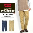 Levi's リーバイス STA PREST レギュラーストレート チノパンツ ストレッチ スタプレ スタプレスト パンツ メンズ 送料無料 39662