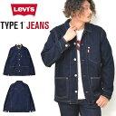 Levi's リーバイス TYPE 1 JEANS エンジニアコート カバーオール ワークジャケット ショートコート デニムコート メンズ 長袖 送料無料 36318-0001 363180001