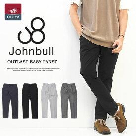 Johnbull ジョンブル アウトラスト イージーパンツ 日本製 パンツ テーパード 定番 ストレッチ メンズ 送料無料 21206
