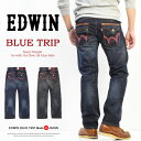 EDWIN エドウィン BLUE TRIP フラップ ジップ ルーズストレート ジーンズ ストレッチ デニム パンツ 日本製 メンズ 送料無料 EBT004