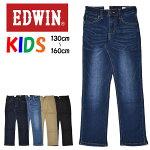 EDWINエドウィンキッズベーシックストレート140cm150cm160cmストレッチデニムジーンズパンツ子供服男の子女の子定番EBJ03