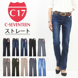 C17 C-SEVENTEEN レディース 股上ふつう ストレート デニム ジーンズ シーセブンティーン C-17送料無料 C323