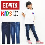 EDWINエドウィンキッズガールズベーシックスキニーストレッチ130cm140cm150cm160cmデニムジーンズパンツ長ズボン子供服女の子定番送料無料EJG06