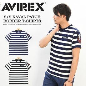 20%OFF セール SALE AVIREX アビレックス ネーヴァルパッチ ボーダー 半袖Tシャツ 胸ポケット メンズ ポケットTシャツ ボーダーTシャツ NAVALパッチ アヴィレックス 6183350