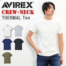 AVIREX アビレックス サーマル素材 クルーネック 半袖Tシャツ 無地 メンズ ワッフル素材 6173313