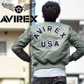 【送料無料】 AVIREX アビレックス MA-1 ジャケット COMMERCIAL LOGO コマーシャルロゴ メンズ アウター フライトジャケット ミリタリージャケット トップス MA1 エムエーワン 6162164 【楽ギフ_包装】