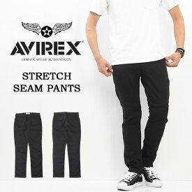 AVIREX アビレックス ストレッチ シームパンツ ライディングパンツ メンズ アヴィレックス 送料無料 6186105 ブラック 黒