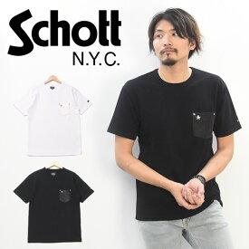 20%OFF セール SALE Schott ショット レザーポケット 半袖 Tシャツ クルーネック 半袖Tシャツ メンズ ポケットTシャツ ポケT 送料無料 3193049