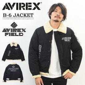40%OFF セール SALE AVIREX アビレックス B-6ジャケット ダウンジャケット フライトジャケット ムートンジャケット メンズ アウター アヴィレックス 送料無料 6182193 ブラック 黒