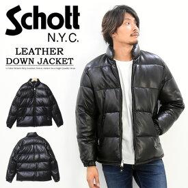 33%OFF セール SALE Schott ショット シープレザー ダウンジャケット アウター 革ジャン シープスキン 羊革 メンズ シンプル ブラック 黒 送料無料 3181061