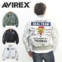 30%OFF セール SALE AVIREX アビレックス LIGHT MA-1 ジャケット SEAL TEAM 7 中綿なし メンズ ライトアウター フライトジャケット アヴィレックス 送料無料 6192131