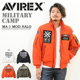 AVIREX アビレックス MA-1ジャケット モデファイ ハロ HALO メンズ フライトジャケット アヴィレックス アウター 送料無料 6192176