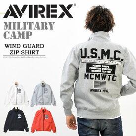 AVIREX アビレックス ウィンドガード スタンドジップシャツ U.S.M.C 防風 メンズ ライトアウター スタンドジャケット アヴィレックス 送料無料 6193480