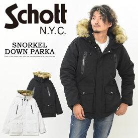 20%OFF セール SALE Schott ショット シュノーケル ダウンパーカー ダウンジャケット アウター ファー スノーケル ダウンコート アウトドア メンズ キャンプ 送料無料 3192035