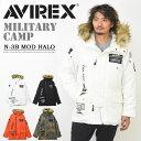 AVIREX アビレックス N-3Bジャケット モディファイ ハロ 秋冬 メンズ フライトジャケット アヴィレックス アウター コート ミリタリージャケット 防寒 N-3B 送料無料 6192170