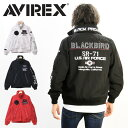 AVIREX アビレックス ブラックバード スタンドジップ ジャケット ライトアウター フライトジャケット メンズ ナイロンジャケット ブルゾン アヴィレックス 送料無料 6102133